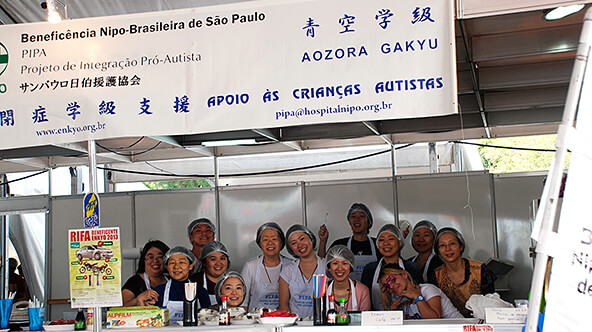 Staff of Mitsui Brazil participated in the Japan Festival in Sao Paulo as PIPA volunteers -  2013