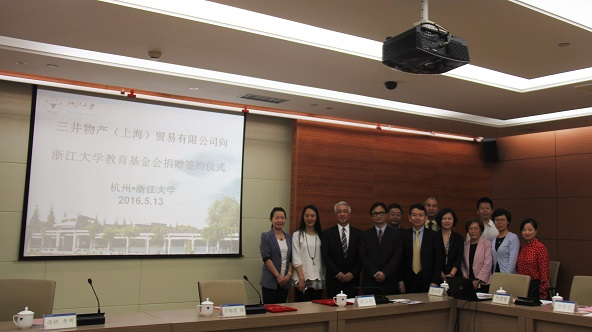〝Scholarship Agreement signing ceremony  with Educational Foundation of Zhejiang University on May.13, 2016.