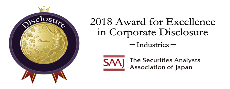 2018 Award for Excellence in Corporate Disclosure