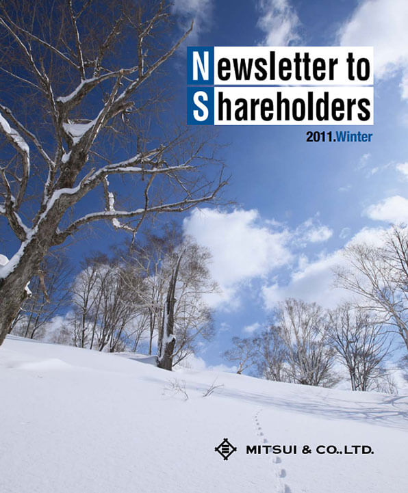 2011 Winter (Date of Issue: November 24, 2011)