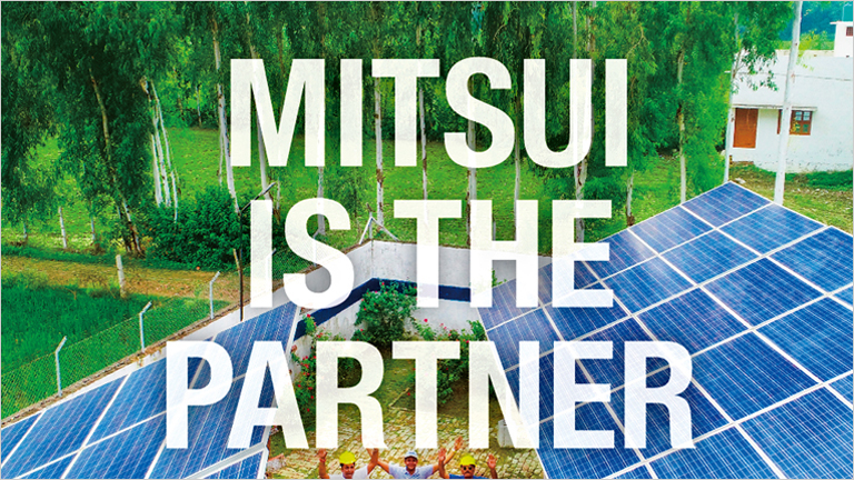 [Ad gallery] MITSUI IT THE PARTNER FOR THE FUTURE.