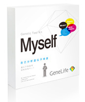 Genetic Kit specializing in self-examination of personality /traits