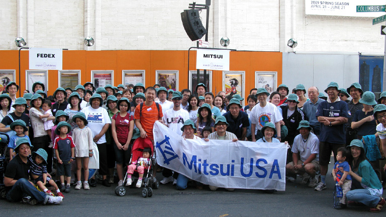 The Mitsui USA Foundation : Community