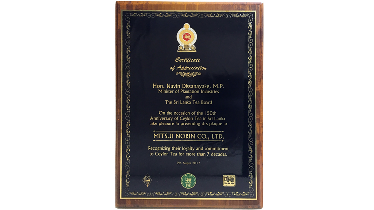The plaque of Certificate of Appreciation