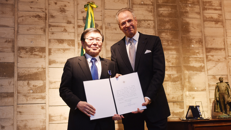 The Order award ceremony held on November 29, 2017, at the residence of the Brazilian Ambassador to Japan