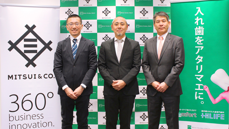 From the left: Hirofumi Nakahara, President of M&D, Yusuke Washisu, President of Bitec, and Takeo Kato, Chief Operating Officer of the Performance Materials Business Unit