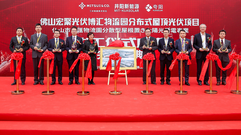 The inauguration ceremony at the project site in Foshan, Guangdong