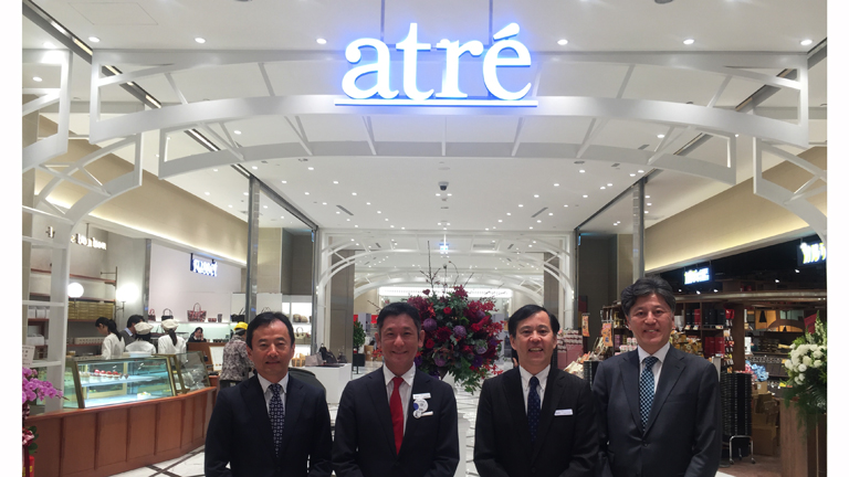 トピックス | 台湾で商業施設「アトレ」の海外1号店を開業 - 三井物産 ...